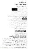 ketab0983 - Page 4