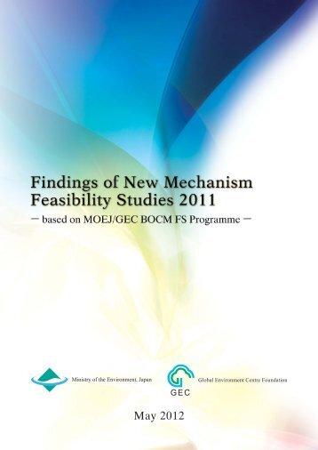 title f feasibility study