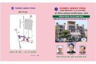 D--RHB-Nagaur-Vishisth Panjikar.mdi - Rajasthan Housing Board