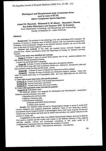 vol.34 paper# 15 - Egyptian Journal Of Hospital Medicine
