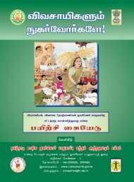 Training Manual for Agricultural farmers