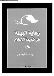 Page 1 Page 2 Page 3 Page 4 Page 5 ىواهرقلا فسوي ٠ د سقهوئنلارط ...
