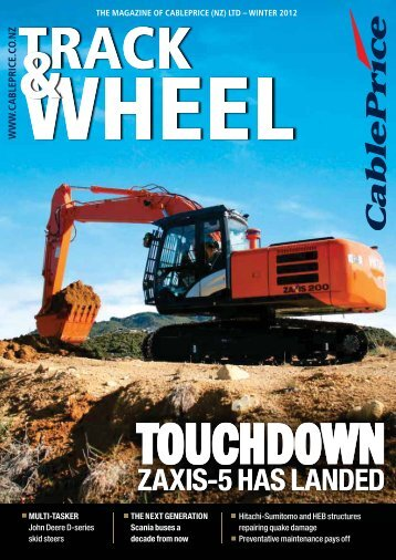 touchdown - CablePrice
