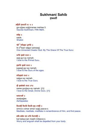 Rehras Sahib Path In Hindi Pdf
