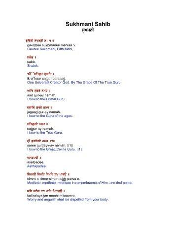 Rehras Sahib Path In Hindi Pdf
