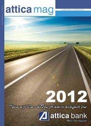 Tεύχος 07 - Ιανουάριος 2012 - EuroCharity