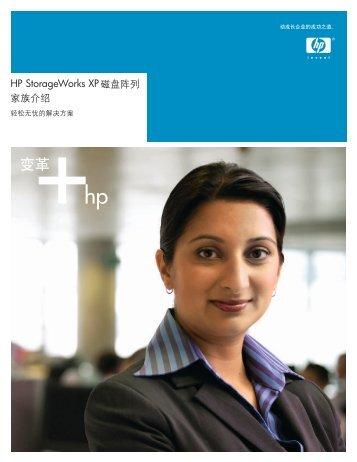 产品资料下载(PDF?/span - HP