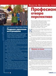 06-07 DOGAÐAJI Susret ministara Srbije i Španije PODRŠKA ...