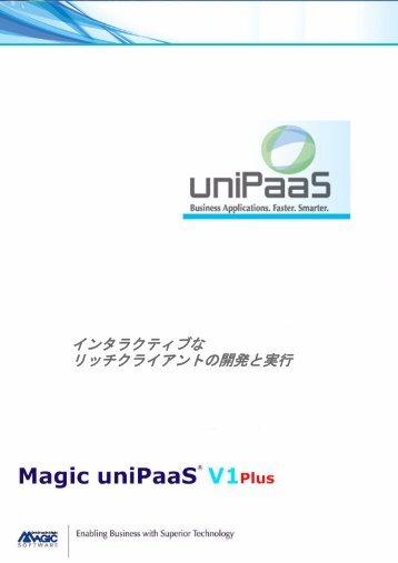 インタラクティブな リッチクライアントの開発と実行 - Magic Software ...