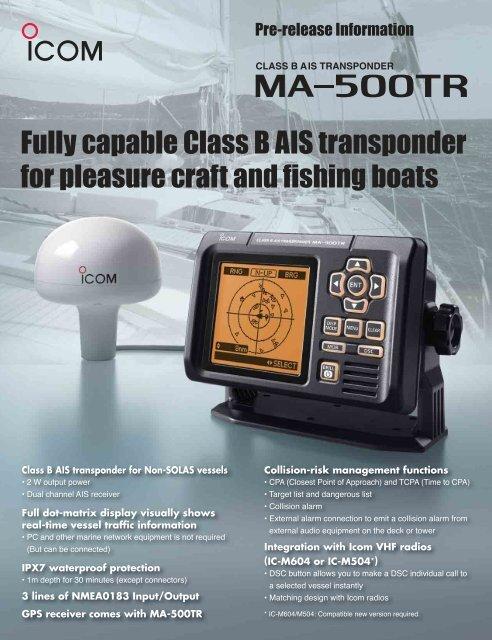 ICOM GPS RECEIVER FOR THE MA-500TR AIS AND MARINE