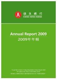 Hang Seng Bank Limited - 2009 Annual Report