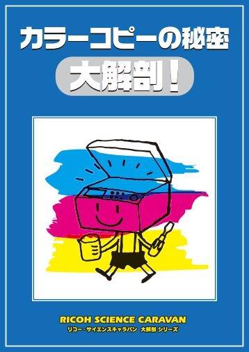 ロレックス スーパーコピー 比較 / 台湾 ロレックス コピー