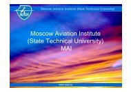 Moscow Aviation Institute (State Technical University) MAI - ISTC