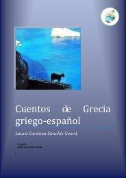 cuentos-espac3b1ol-griego