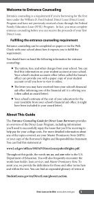 Direct Loan Entrance Guide - Belmont College - Page 5