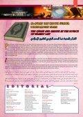 ماليزيا واملغرب تفوزان بجائزة االحتفال - Jabatan Kemajuan Islam ... - Page 2