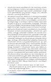 Malayalam Version - Page 3
