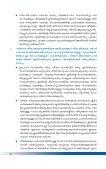 Malayalam Version - Page 5