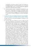 Malayalam Version - Page 6