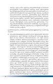 Malayalam Version - Page 7