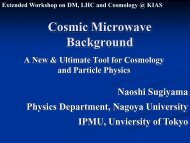 CMB and Particle Physics - KIAS