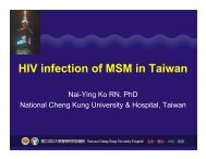 HIV infection of MSM in Taiwan