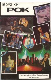 rock-satanismos