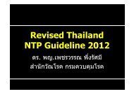 Revised Thailand Revised Thailand NTP Guideline 2012