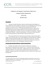 Submission to LegCo Panel on Public Service - Faculty of Law - The ...