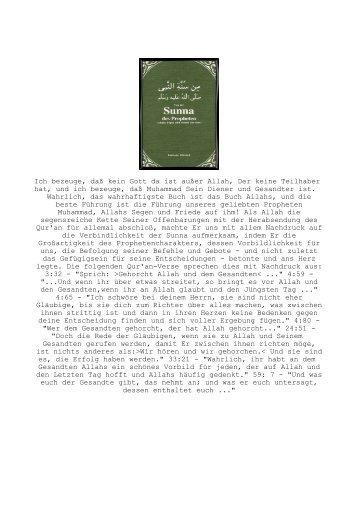 Sunna des Propheten - Way to Allah