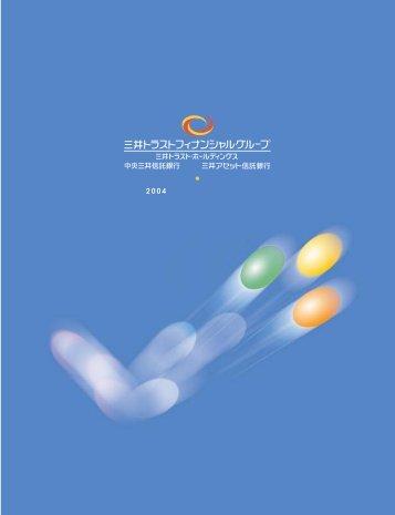 ロレックス スーパーコピー 東京 lcc / ロレックス ベルト スーパーコピー