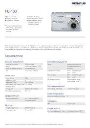FE-160, Olympus, Compact Cameras