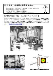 2010 年度 卒業研究配属希望者へ - KIT 情報科学センター - 京都工芸 ...