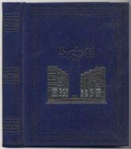 1981 - Special Collections - Virginia Tech