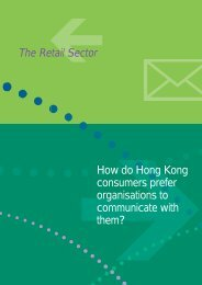 Hkpost research Book eng