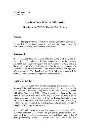 Information paper: Revision to the '3+3' Civil Service Entry System