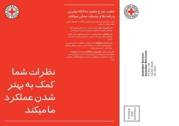 نظرات شما کمک به بهتر شدن عملکرد ما میکند - Australian Red Cross