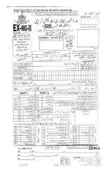 Free Download Examination Form Ex-Regular XGeneral