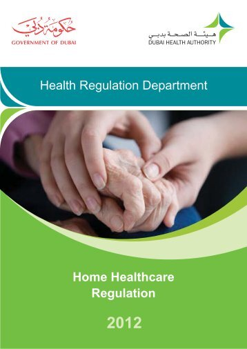 Health regulation department - Dubai Health Authority