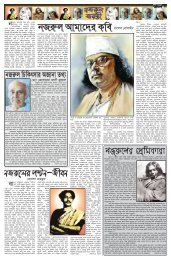 Pages 11-20 - Weekly Bangalee