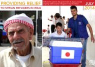 Providing-Relief-to-Syrian-Refugees-in-Iraq