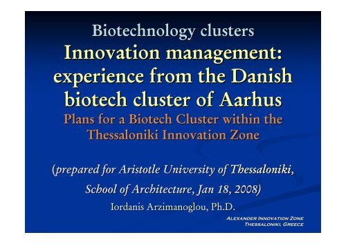 Innovation management: experience from the Danish ... - Urenio