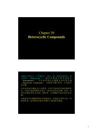 Chapter 20 Heterocyclic Compounds