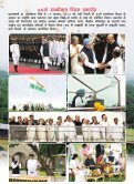 August, 2012 - Congress Sandesh - Page 3