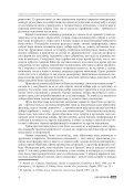 1FAIKDU - Page 4