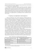 1FAIKDU - Page 5