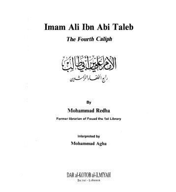 Imam Ali Ibn Abi Taleb - The Islamic Bulletin