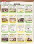 Buena Mano Q1-2013 Greater Metro Manila catalog - Page 4