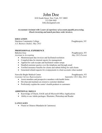 resumes - Dutchess Community College