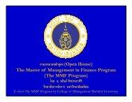 The MMF Program - Inside CMMU - Mahidol University